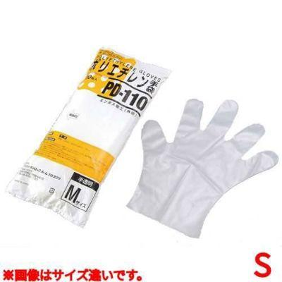 ダンロップ ポリエチレン手袋 S