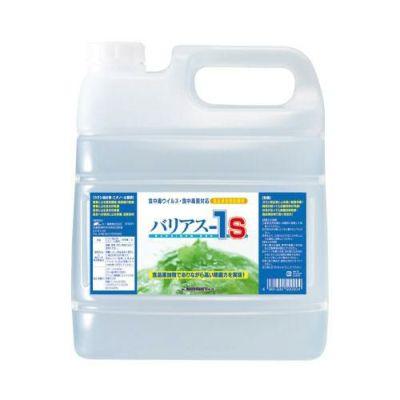 バリアス-1S 4L(食品添加物除菌剤)