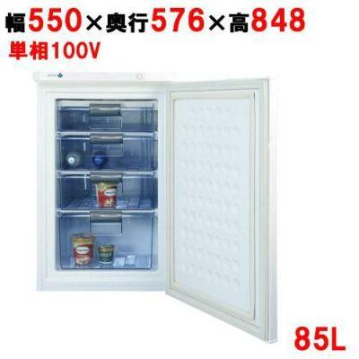 ノーフロスト 冷凍ストッカー 110L幅545×奥行570×高さ845[FFU110R]