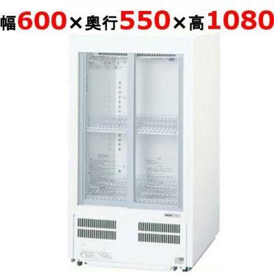 パナソニック スライド扉 壁ピタタイプ 冷蔵ショーケース144L 単相100V SMR-M92NB W600×D550×H1080mm