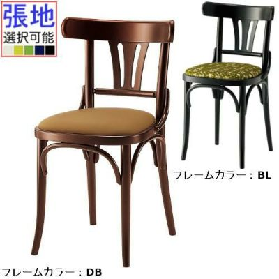 CRES(クレス) 洋風木製イス アーベル2 張地Aランク /(業務用椅子/新品)(送料無料)