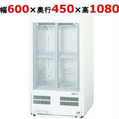 パナソニック スライド扉 冷蔵ショーケース112L 超薄型壁ピタタイプ SMR-M66NB W600×D450×H1080mm