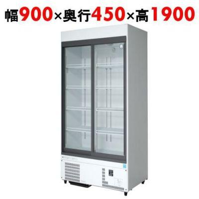 福島工業 スライド扉 リーチイン W900×D450×H1900 MSU-30GWSR8 冷蔵タイプ