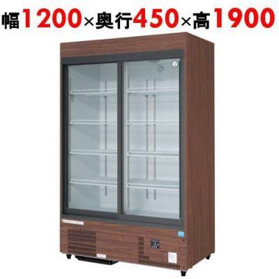 福島工業 スライド扉 リーチイン W1200×D450×H1900 MSU-40GMSR8 冷蔵タイプ