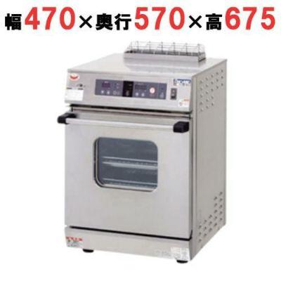 ガス コンベクションオーブン[MCO-5T]