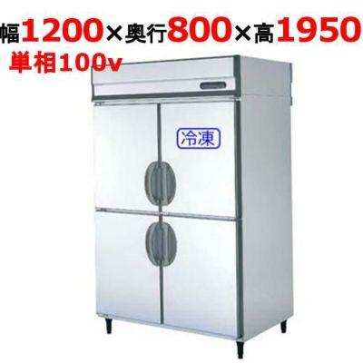 福島工業 冷凍冷蔵庫 URD-121PM6 W1200×D800×H1950mm