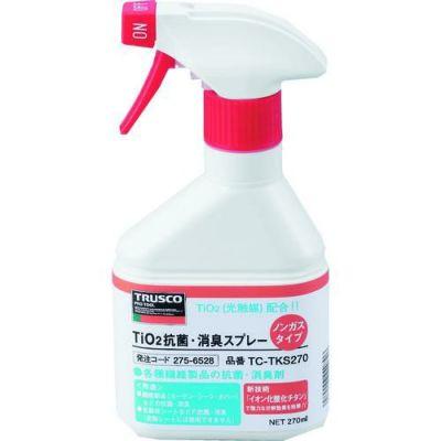 TRUSCO 光触媒TiO2抗菌・消臭スプレー ノンガスタイプ 270ml