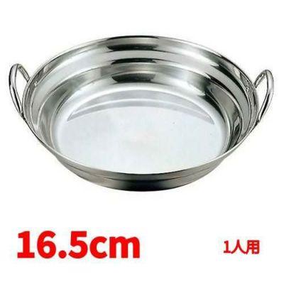 寄せ鍋 16.5cm 1人用 18-0 モモ 桃印 業務用ステンレス鍋 /新品 小物送料対象商品