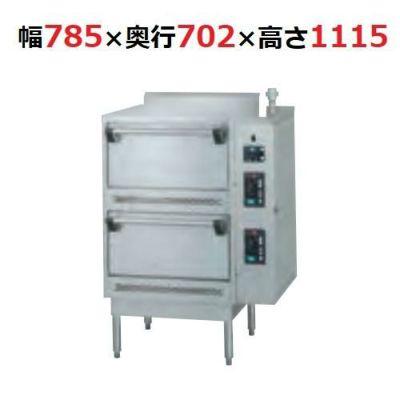立体炊飯器