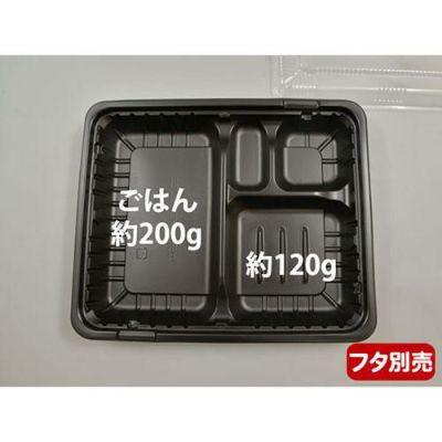 CTガチ弁IK24-20E2 BK身/50入