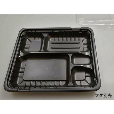 CTガチ弁IK24-20A BK身/50入