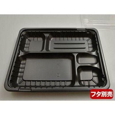 CTガチ弁IK26-20A BK身/50入