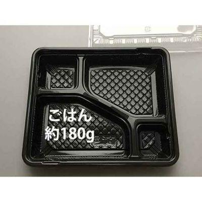 CY-2-1 黒 本体・蓋セット エコOPET(50入)