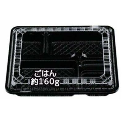 CY-2-2 黒 本体・蓋セット(50入)