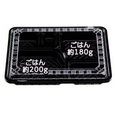 弁当容器 CY-3-1 黒セット(エコOPET)(50入)