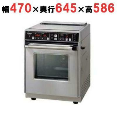 【リンナイ】高速ガスオーブン RCK-10AS 幅470×奥行645×高さ586(mm) 都市ガス