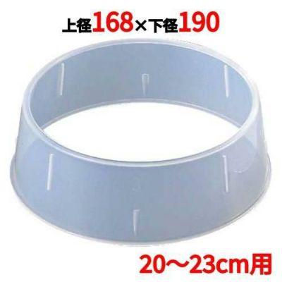 ポリプロピレン 丸皿枠 W-2 20~23cm用