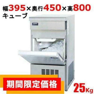 パナソニック 製氷機25kgタイプ キューブ W395×D450×H800 [SIM-S2500]