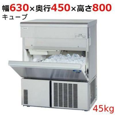 パナソニック 製氷機45kgタイプ キューブ W630×D450×H800 [SIM-S4500]