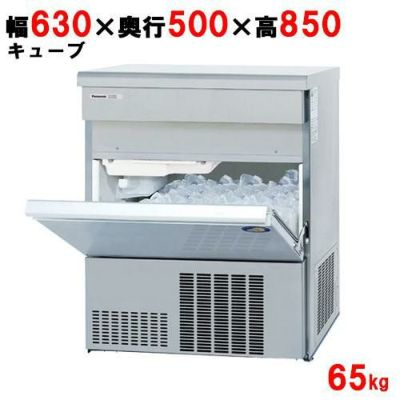 パナソニック 製氷機65kgタイプ キューブ W630×D500×H850 [SIM-S6500]