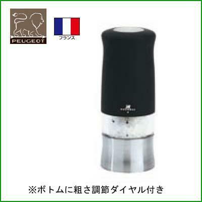 プジョー 電動ソルトミル ゼフィア ブラック 22570