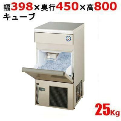 福島工業 キューブアイス製氷機 25kgタイプ アンダーカウンター FIC-A25KT
