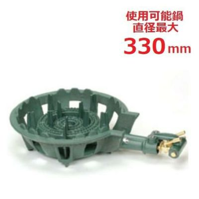 レギュラーバーナー 5,950kcal/h[TS-210]