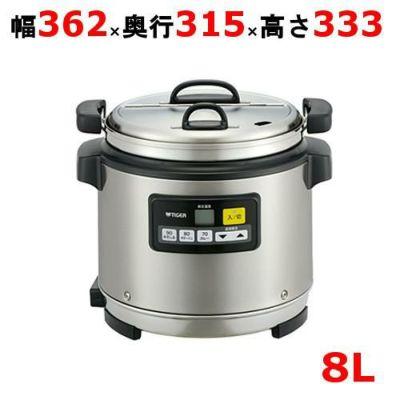 タイガー スープウォーマー マイコン式 8リットル JHI-N080