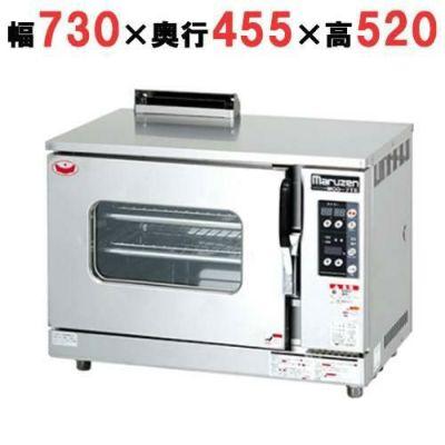 【マルゼン】コンベクションオーブン ビッグオーブン MCO-7TE 幅730×奥行455×高さ520(mm)
