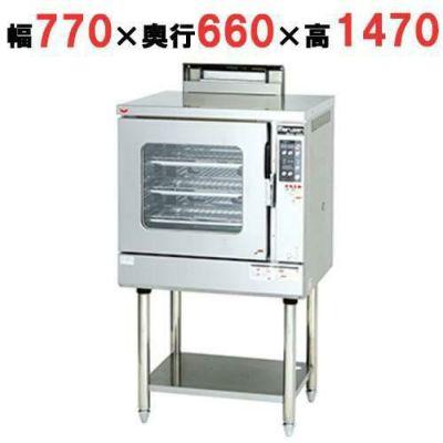 ガスコンベクションオーブン[MCO-8SE]