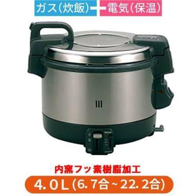ガス炊飯器 6.7合から22合[PR-4200S]