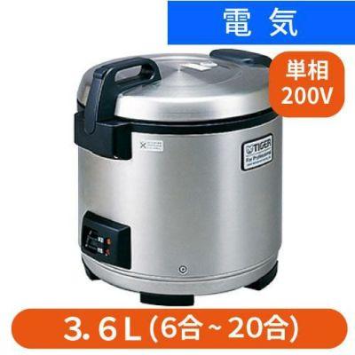 【タイガー】電子炊飯ジャー 2升炊 3.6リットル JNO-B360 幅360×奥行426×高さ383(mm) 単相200V専用