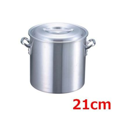 アルミ寸胴鍋