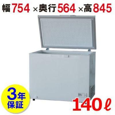 冷凍ストッカー 152L W772×D560×H850