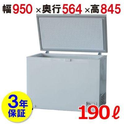 冷凍ストッカー 197L W960×D560×H850