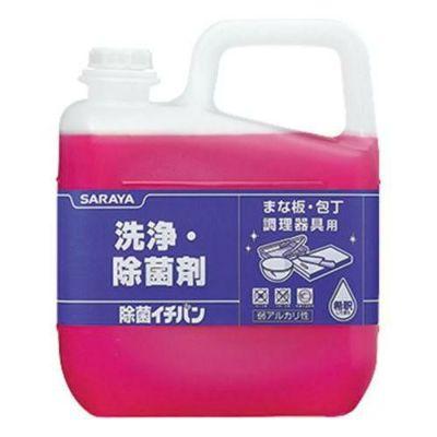 洗浄・除菌剤 除菌イチバン 5kg 31786