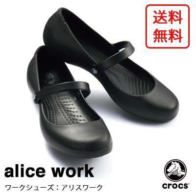 ワークシューズ クロックス アリス ワーク crocs alice work
