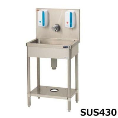 【業務用/新品】【マルゼン】自動手指洗浄消毒器(ディスペンサー仕様) BSHD-064H 幅600×奥行450×高さ850(バックガード高さ400)(mm) 【送料無料】
